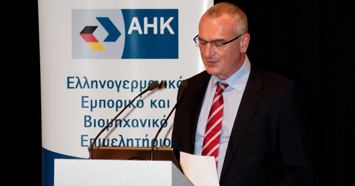 Gregory Pelecanos is elected Chairman of the Legal Committee of the Hellenic German Commercial and Industrial Chamber (AHK)